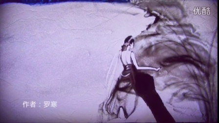 中国国内沙画大师-月光下的凤尾竹