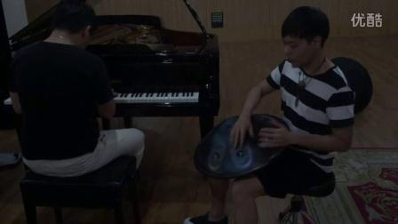 即兴 bells handpan/手碟  +钢琴