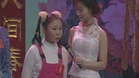 梨园春  2002年春节戏曲晚会 第二集  名家名段  擂主总决赛  戏曲小品  异彩纷呈