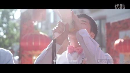 XuanFilm 婚礼预告片8.28(太原婚礼跟拍 太原婚礼微电影)