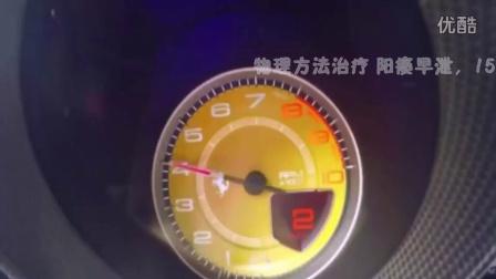 汽车之家奥迪RS6v2016北京车展 吉利帝豪GS夺目亮相汽车报价大全纾韬1