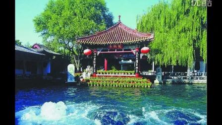 济南风景片