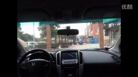 岳阳纳智捷汽车汽车贴膜,龙膜智选70+智选15效果展示