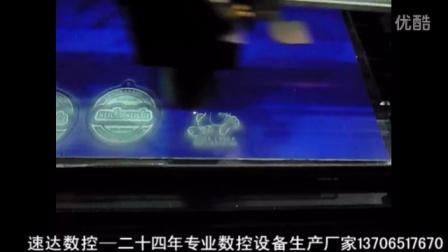 速达4030激光机双色板雕刻