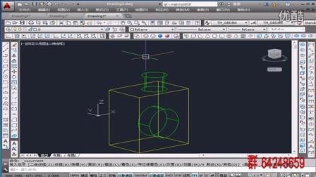 CAD教程三维基础 视觉样式的调整AutoCAD教程 cad图库