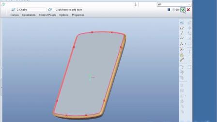 3.1 Proe/Creo骨架建模之主控零件