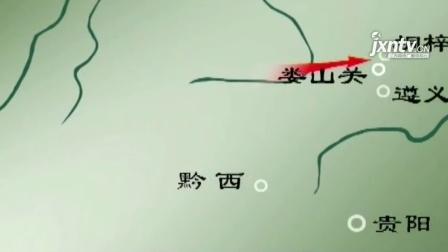 四渡赤水:史上最牛的军事胜利