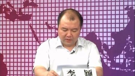2016.08.19.国网徐州供电公司服务地方经济社会发展白皮书2016