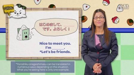 04-58Uki Uki NihonGO! Lesson 3 - Self Introduction