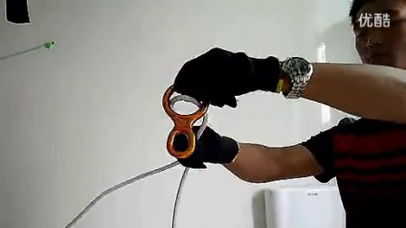 高清消防绳速降8字环使用方法演示教程