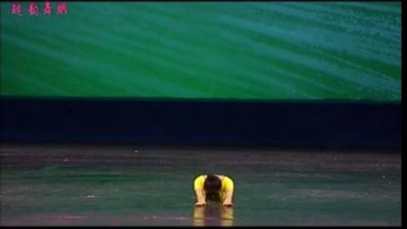 瓏韻舞蹈中國舞蹈家協會 二級 07 螞蟻掉進河里面