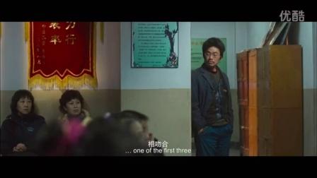 电影《Hello!树先生》王宝强 WebHD1280高清国语中英双字_标清