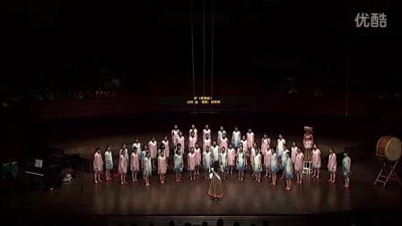 萨——深圳高级中学百合合唱团演唱
