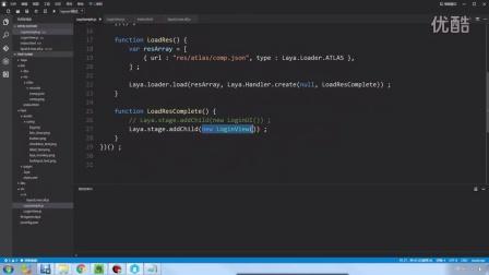 LayaAir系列教程-JS-IDE篇-教程03-游戏登陆界面制作02