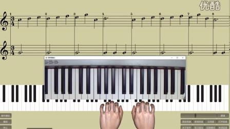 学琴屋钢琴视频教学 练习3-6
