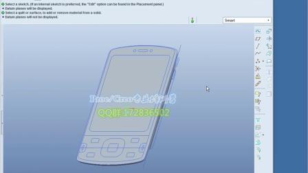 3.2 Proe/Creo骨架建模之手机上盖