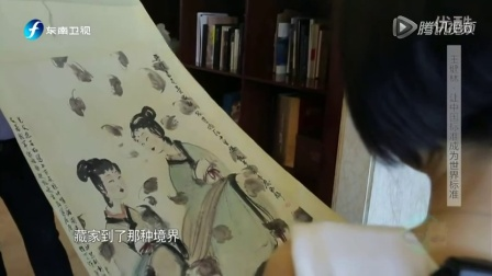 完整版鲁豫有约:王健林-让中国标准成为世界标准