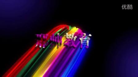 AE酷炫字幕
