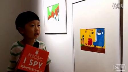 夏子昂:I SPY《这是谁的车站》的秘密