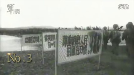 最强陆军中国只排第三?