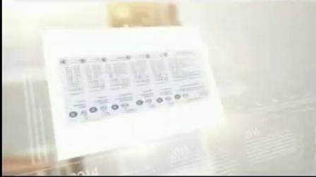力安科技企业宣传片