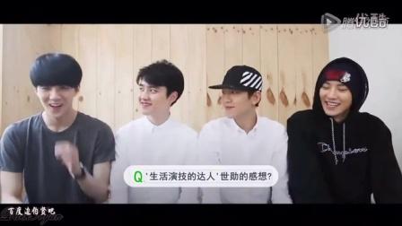 《我邻居是EXO》韩网点击量突破1000万