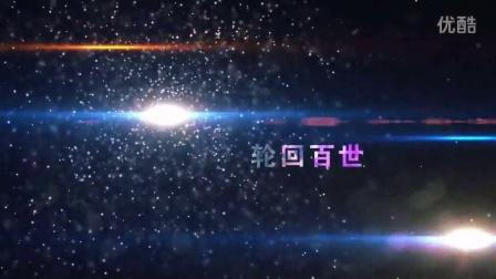 玄幻小说《不魔帝》视频