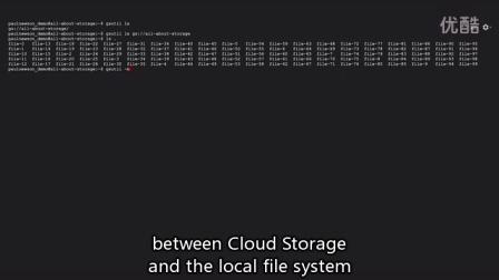 Choosing your storage and database on Google Cloud Platform