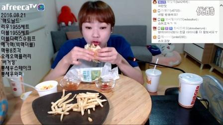 [韩国吃播无字幕]太阳妈新姐灰妞麦当劳美食0821.MP4