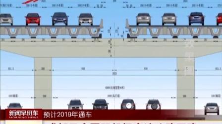 成都天府国际机场高速公路开建 汇说天下 160831