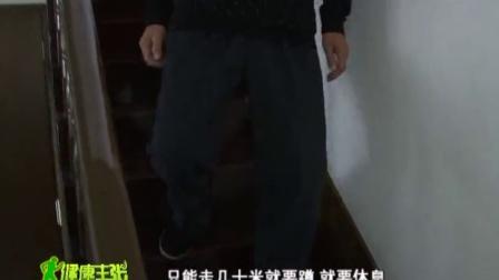 香山医院回访腰间盘突出患者叶刚(2015年回访)