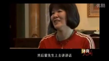 郎平回忆 邓丽君曾为中国女排打败东洋魔女日本队唱歌庆功