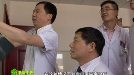 香山医院回访微创治疗腰椎患者(2015年回访)