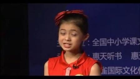 全国朗诵大赛视频全国朗诵比赛视频全国中小学课文朗诵大赛作品全国小学生朗诵比赛视频----田雨乐、周可心、李天钰《大自然的语言》