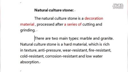 手工砖,天然文化石,砂岩雕塑,抛釉砖的英文介绍