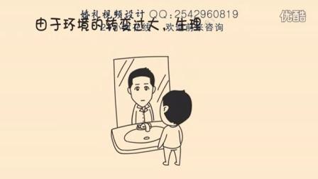 生日祝福语生日快乐祝福语,生日祝福短信生日祝福视频