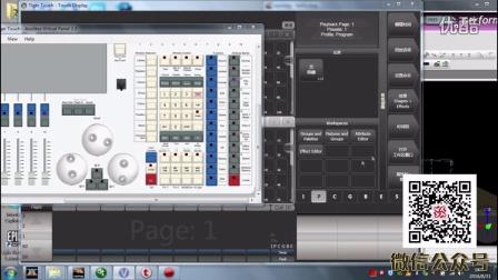 老虎面板介绍和使用以及单步多部编程