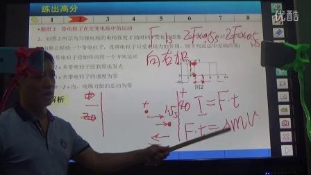 高二物理帶電粒子在電場中的運動難題3