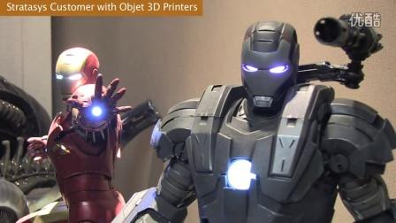 好莱坞电影特效怎么制作?Stratasys 3D打印来帮忙!(五)