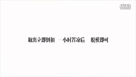 苏州小吃_草莓生日蛋糕