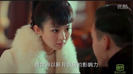 """《老九门》赵丽颖撩汉技能满分,""""启月CP""""狂发糖,甜蜜!"""
