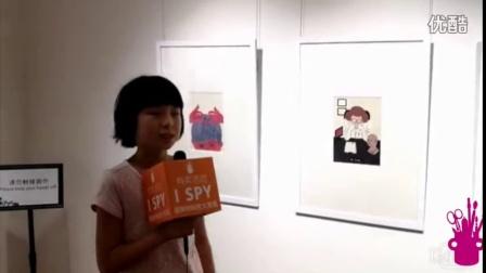 张悦泠:I SPY《重要的问题》的秘密