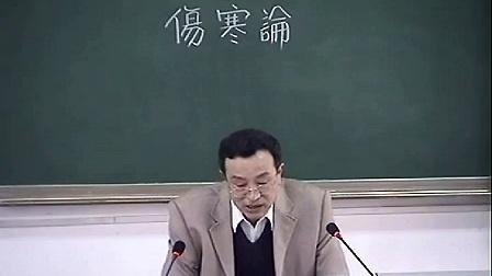 04太阳病纲要_标清