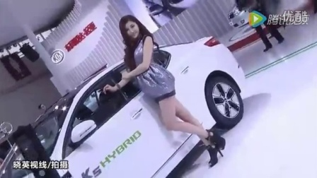 最佳视角—车展时尚美女!
