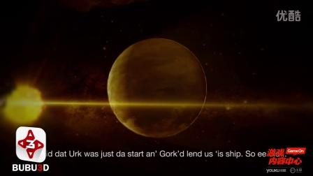 【小编一分钟】《战锤40K:末日之战-大兽人  Warhammer 40,000 Armageddon - Da Orks》