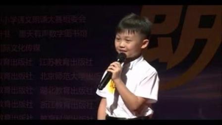 全国朗诵大赛视频全国朗诵比赛视频全国中小学课文朗诵大赛作品全国小学生朗诵比赛视频--张宇通《燕子》