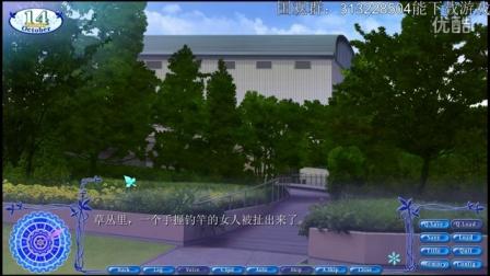 【Rewrite游戏】船长纯洁旁白-第23期