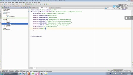 Android开发课程之汤姆猫项目