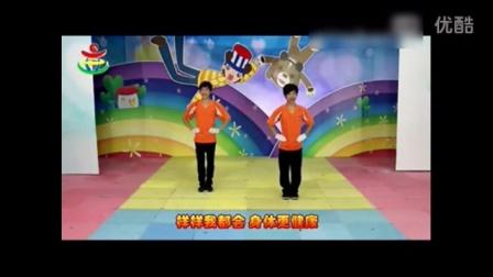 林老师幼儿早操视频《我们来运动》 儿童舞蹈教学视频