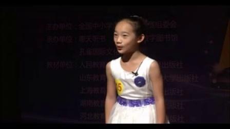 全国朗诵大赛视频全国朗诵比赛视频全国中小学课文朗诵大赛作品全国小学生朗诵比赛视频--胡嘉元《我们爱你,中国》